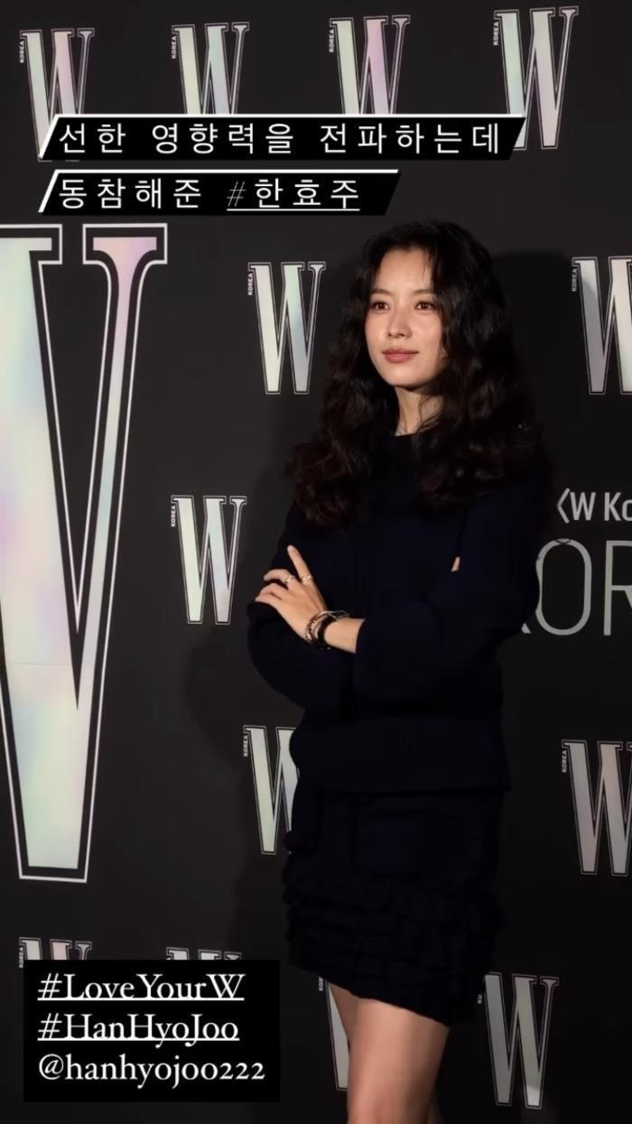 Han Hyo Joo 'lột xác' thành Song Hye Kyo, Han Ji Min gợi cảm: 3 chị đại đẹp áp đảo dàn idol! Ảnh 10