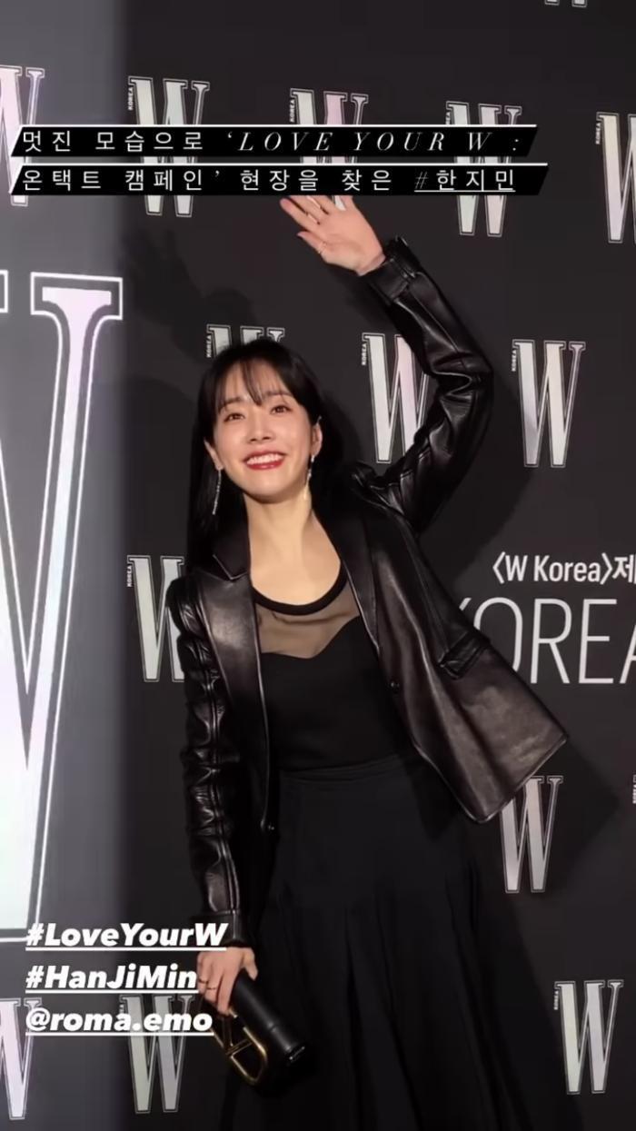 Han Hyo Joo 'lột xác' thành Song Hye Kyo, Han Ji Min gợi cảm: 3 chị đại đẹp áp đảo dàn idol! Ảnh 14