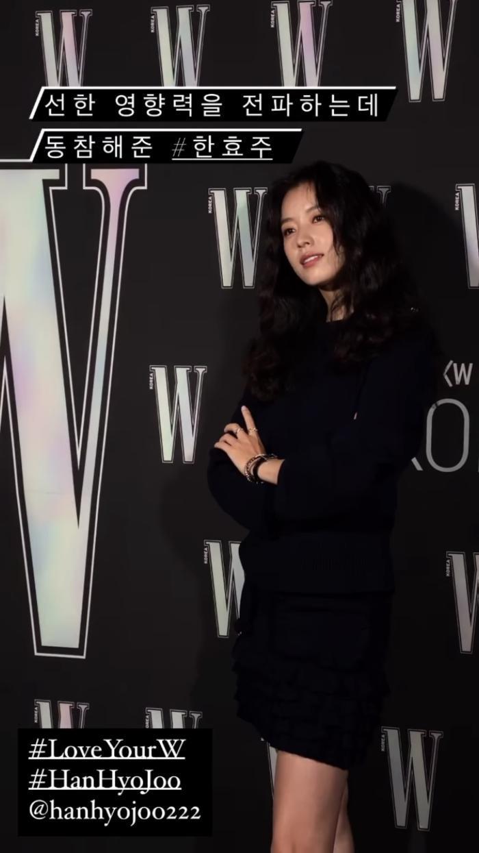 Han Hyo Joo 'lột xác' thành Song Hye Kyo, Han Ji Min gợi cảm: 3 chị đại đẹp áp đảo dàn idol! Ảnh 11