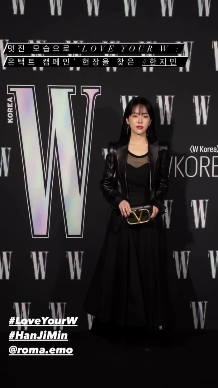 Han Hyo Joo 'lột xác' thành Song Hye Kyo, Han Ji Min gợi cảm: 3 chị đại đẹp áp đảo dàn idol! Ảnh 15