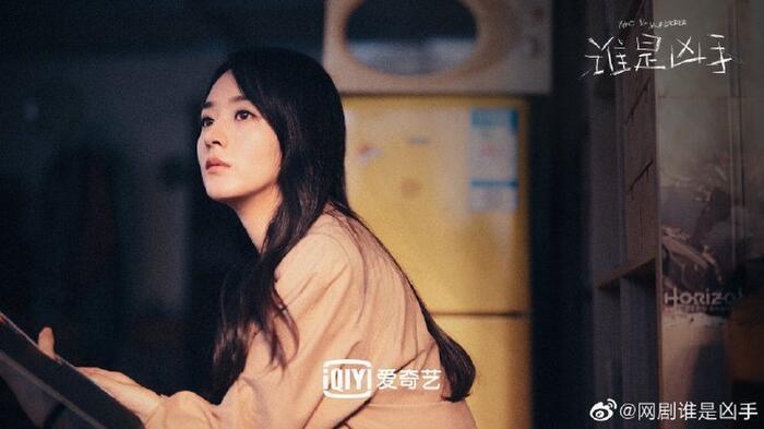 Phim mới do Triệu Lệ Dĩnh thủ vai phản diện tung ra trailer đầu tiên Ảnh 4
