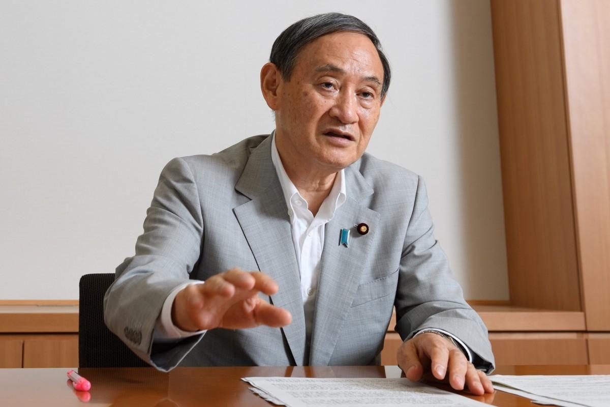 Tân Thủ tướng Nhật Bản có kế hoạch hoàn tất các cuộc đàm phán về quần đảo Kuril Ảnh 1