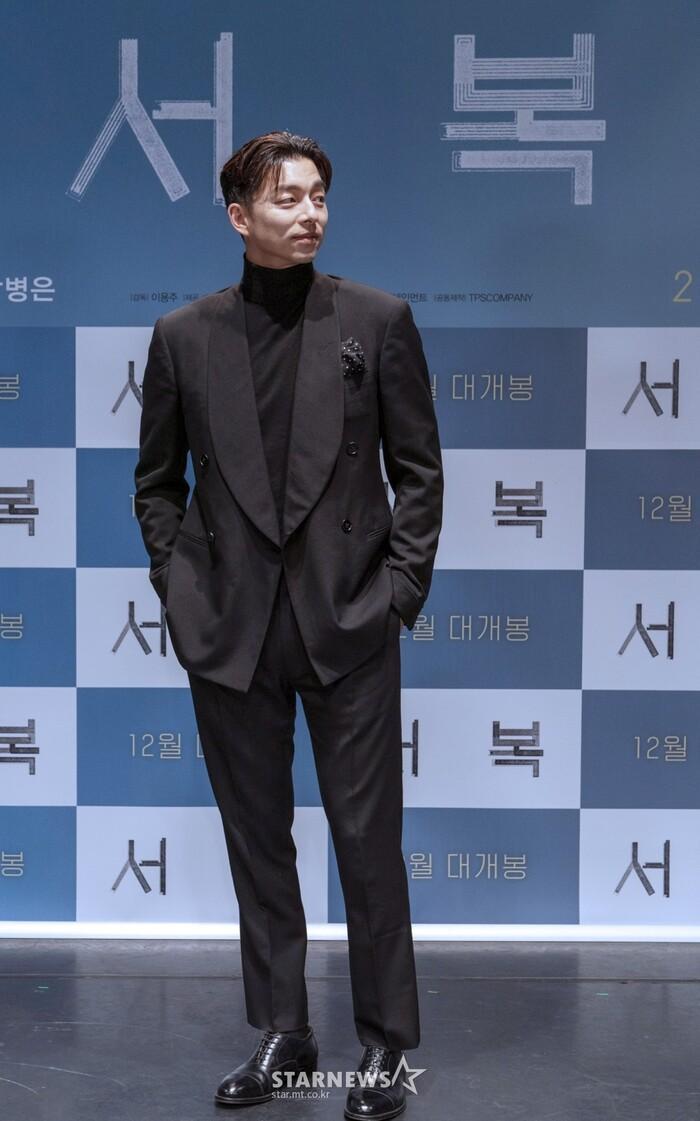 Họp báo phim mới của Park Bo Gum nhưng Gong Yoo chiếm 'spotlight' vì ngoại hình kém sắc Ảnh 8