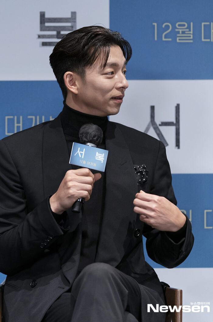 Họp báo phim mới của Park Bo Gum nhưng Gong Yoo chiếm 'spotlight' vì ngoại hình kém sắc Ảnh 5