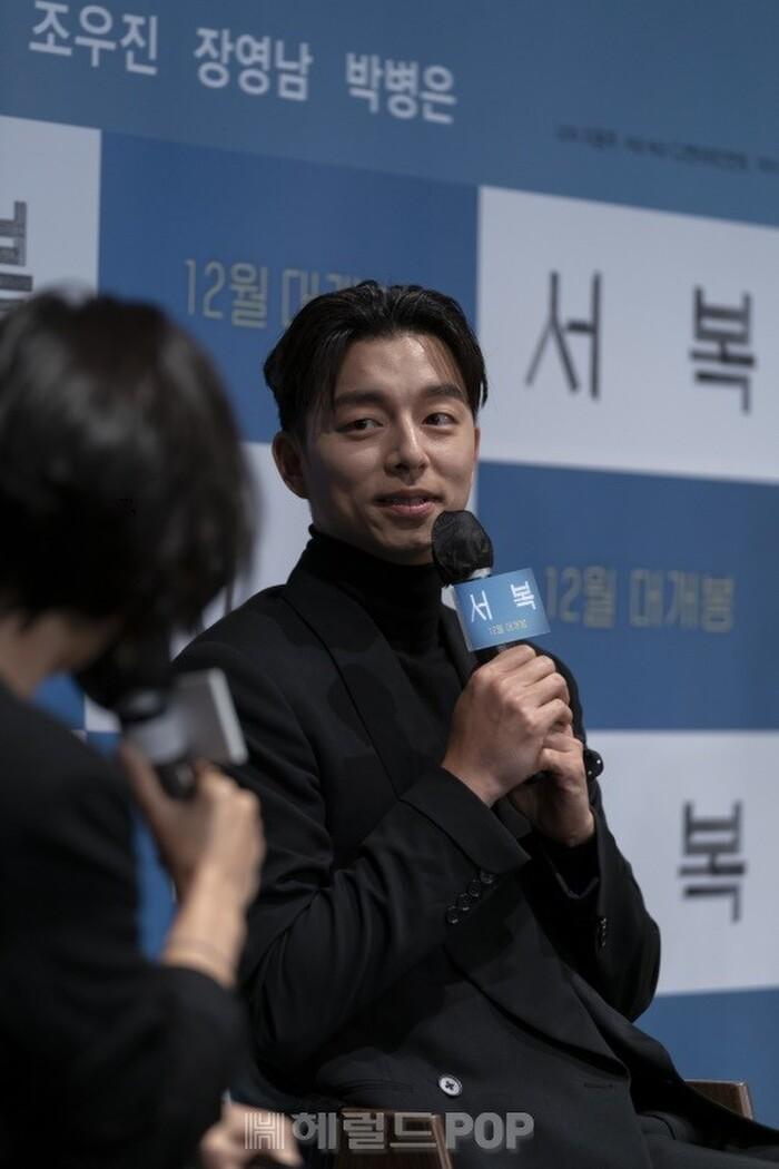 Họp báo phim mới của Park Bo Gum nhưng Gong Yoo chiếm 'spotlight' vì ngoại hình kém sắc Ảnh 9