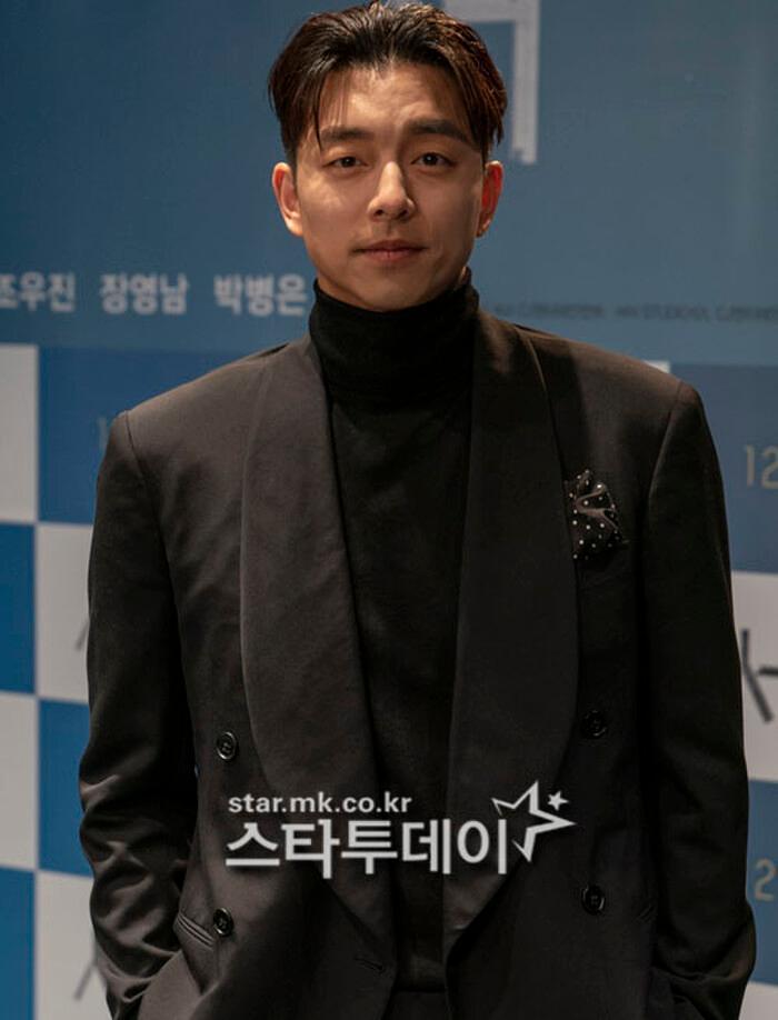 Họp báo phim mới của Park Bo Gum nhưng Gong Yoo chiếm 'spotlight' vì ngoại hình kém sắc Ảnh 2
