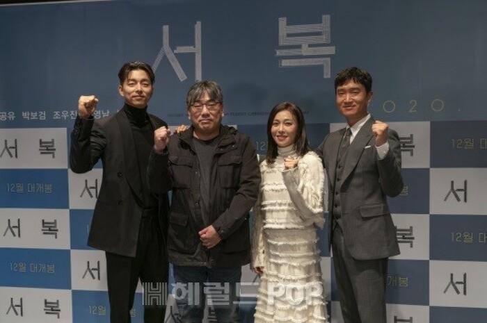 Họp báo phim mới của Park Bo Gum nhưng Gong Yoo chiếm 'spotlight' vì ngoại hình kém sắc Ảnh 1