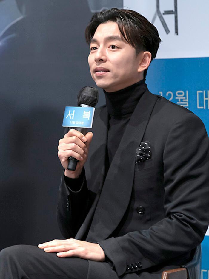 Họp báo phim mới của Park Bo Gum nhưng Gong Yoo chiếm 'spotlight' vì ngoại hình kém sắc Ảnh 4