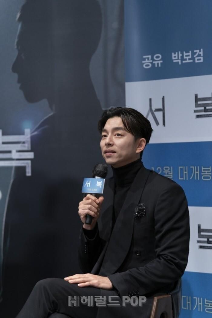 Họp báo phim mới của Park Bo Gum nhưng Gong Yoo chiếm 'spotlight' vì ngoại hình kém sắc Ảnh 7