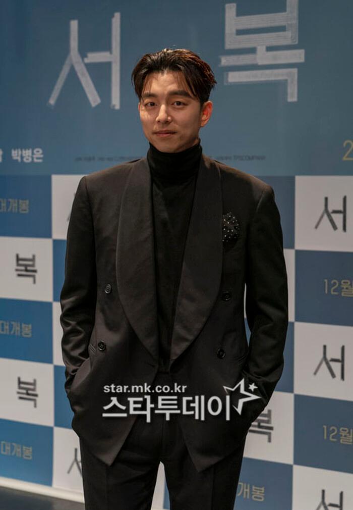 Họp báo phim mới của Park Bo Gum nhưng Gong Yoo chiếm 'spotlight' vì ngoại hình kém sắc Ảnh 6