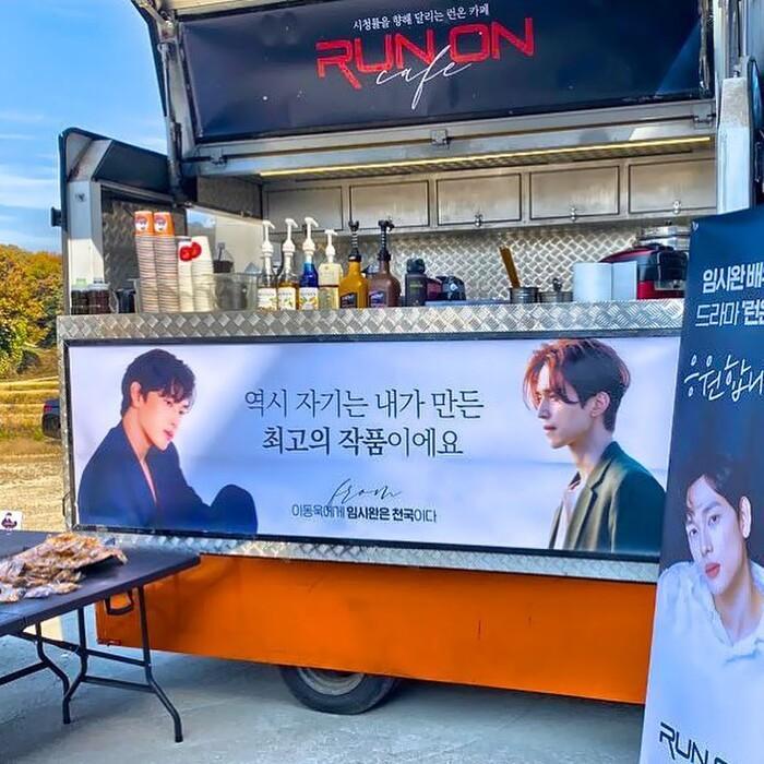 Đầu thai thành hồ ly, Lee Dong Wook vẫn nhớ thương Im Siwan: Jo Bo Ah, Kim Bum chịu khó ra chuồng gà nhé! Ảnh 2