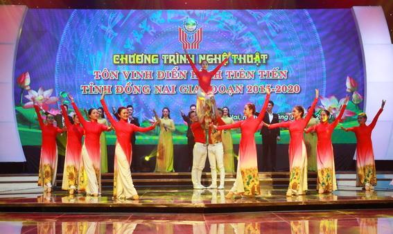 Giao lưu điển hình tiên tiến dự Đại hội thi đua yêu nước tỉnh Đồng Nai lần thứ VI Ảnh 1