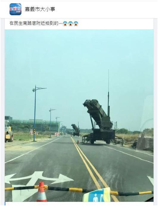 Tên lửa Patriot 3 xuất hiện trên đường chính, người Đài Loan lo sợ: Chiến tranh sắp xảy ra chăng? Ảnh 1