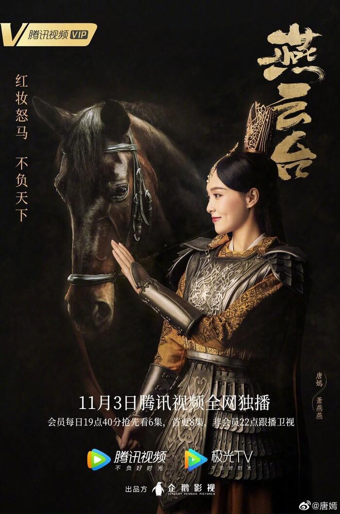 Hậu trường 'Yến vân đài': Đường Yên không tin Hồ Ca đến thăm mình vì cú lừa năm xưa Ảnh 2
