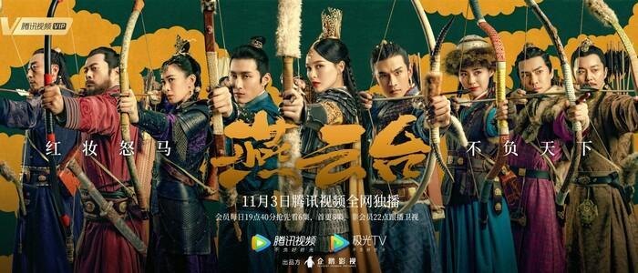 Hậu trường 'Yến vân đài': Đường Yên không tin Hồ Ca đến thăm mình vì cú lừa năm xưa Ảnh 1