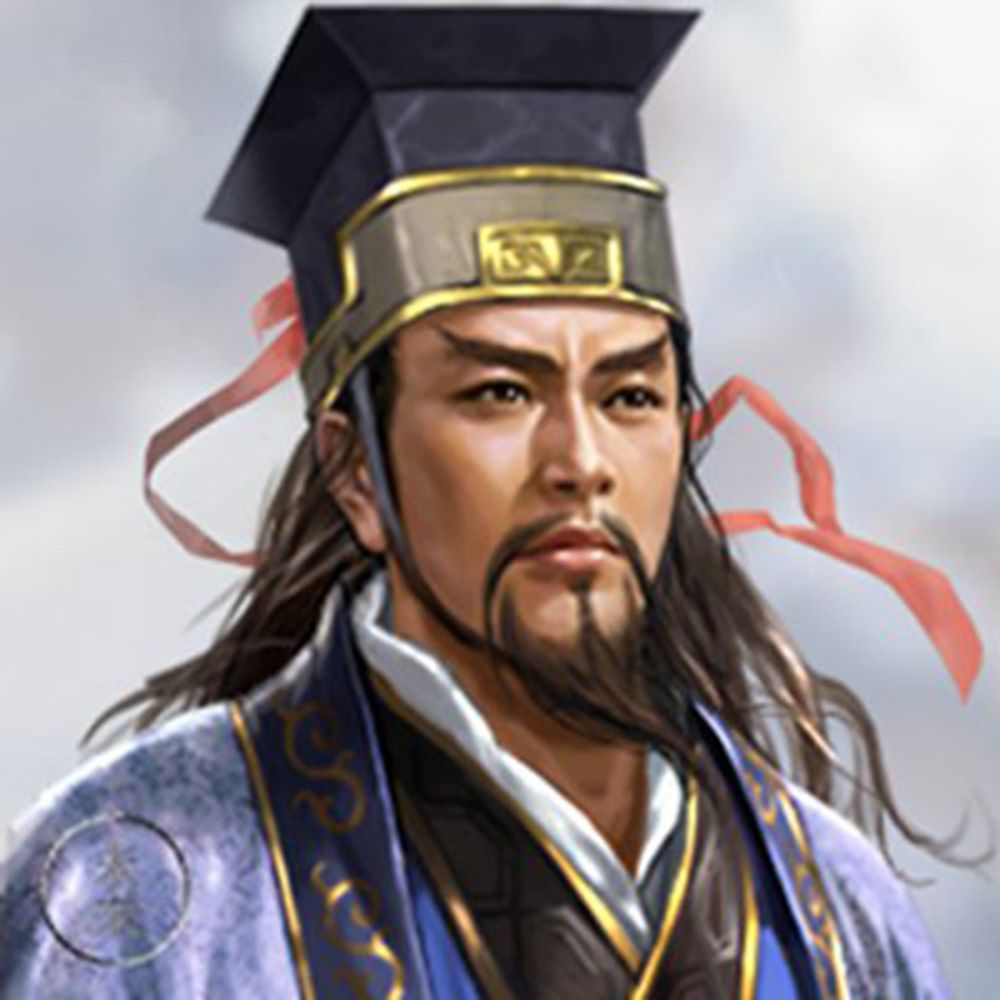 ... nhà quân sự nổi danh của thời kỳ Thập lục quốc, thừa tướng của nước  Tiền Tần, đại tướng quân, phụ tá Phù Kiên bình định thiên hạ, thống nhất  phương bắc.