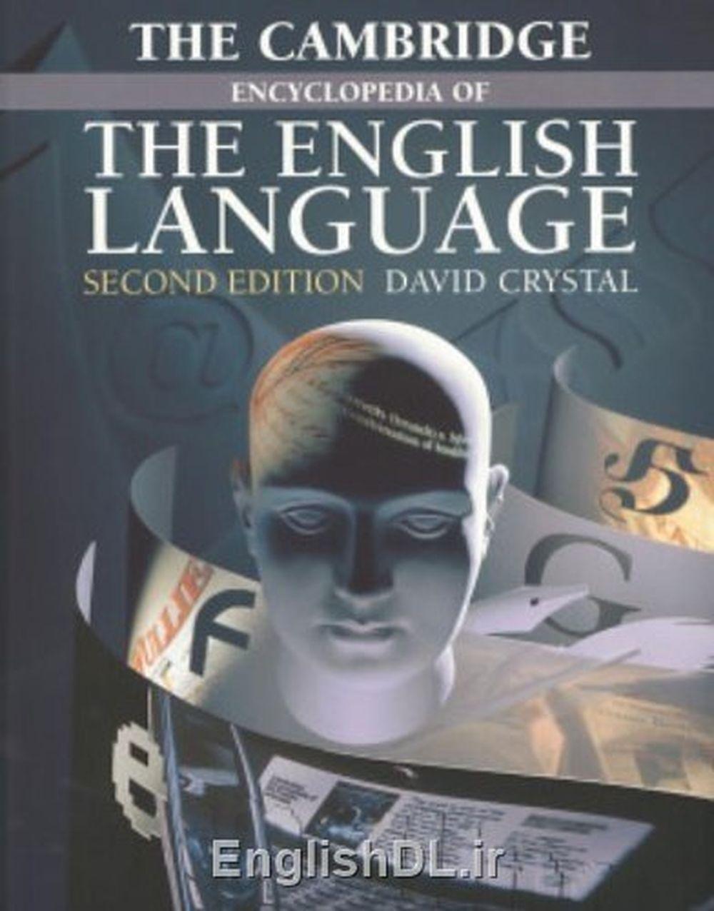 Kết quả hình ảnh cho david crystal the cambridge encyclopedia of english language