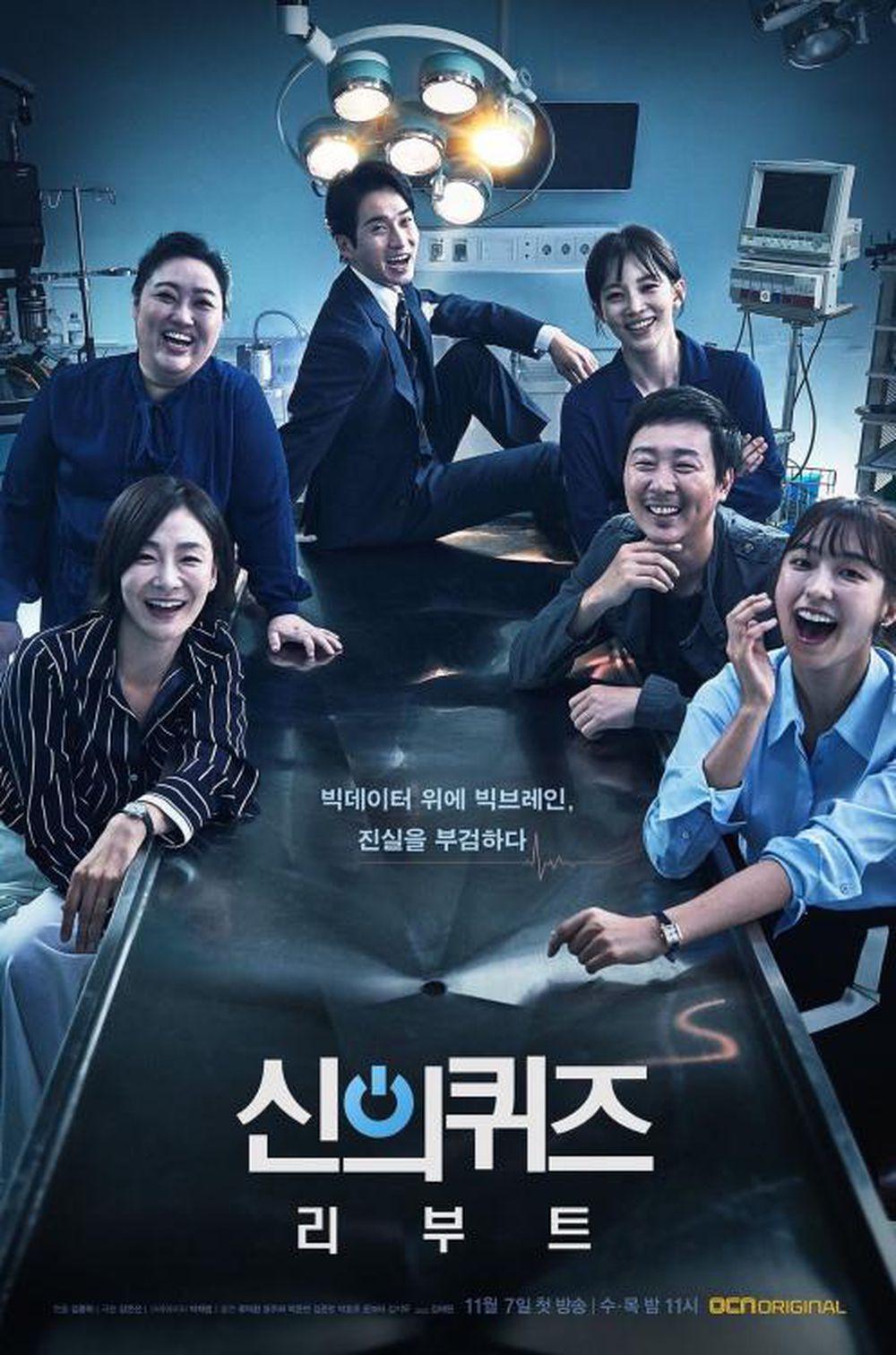 Lượt xem tập 2 'Encounter' của Song Hye Kyo và Park Bo Gum