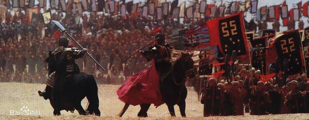 Kết quả hình ảnh cho tam quốc diễn nghĩa 1994