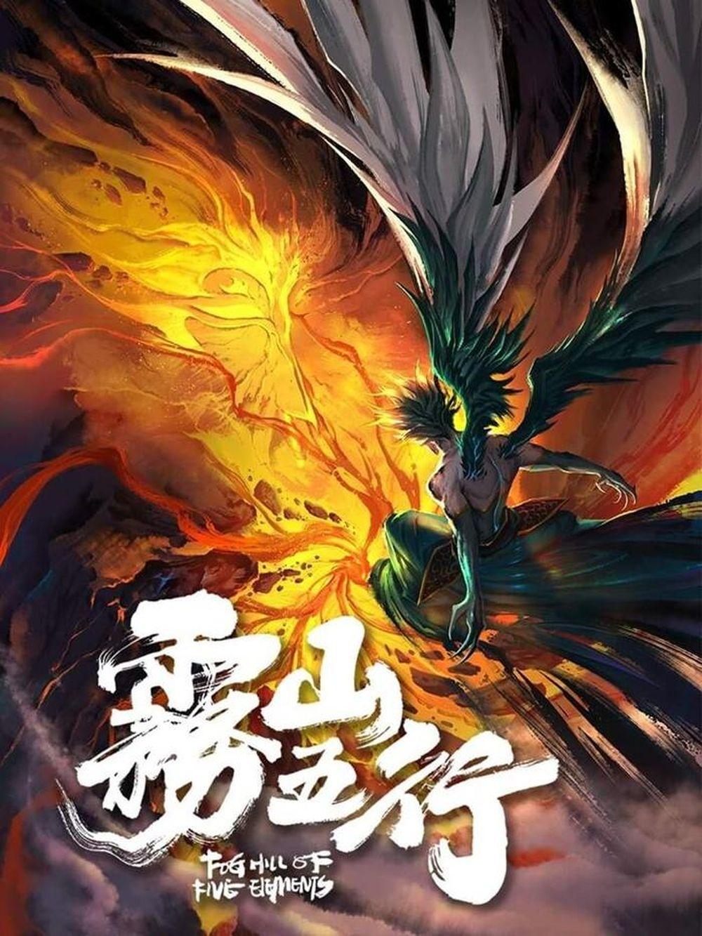 Phàm Nhân Tu Tiên và những bộ phim hoạt hình Trung Quốc sẽ ra mắt trong  tháng 7 - SaoStar