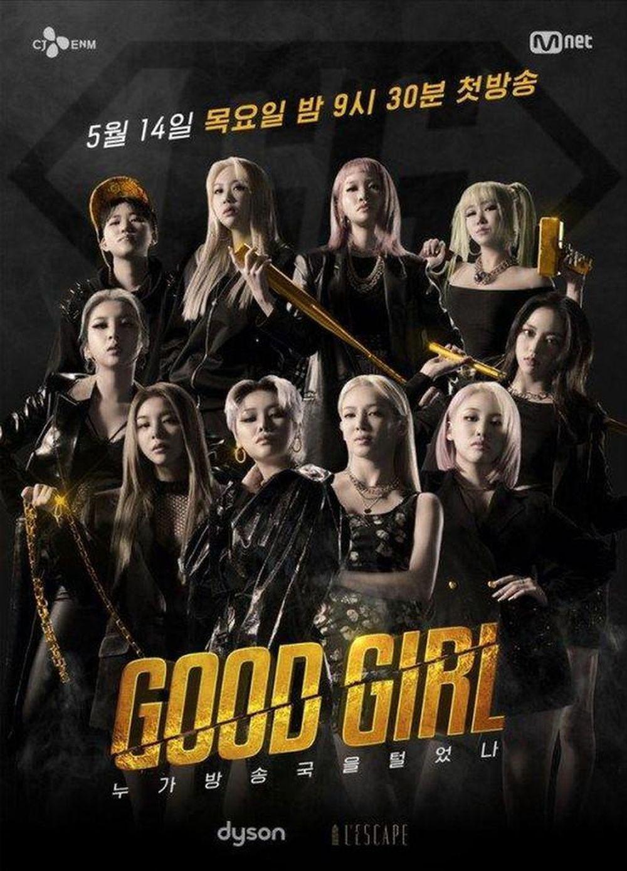 GOOD GIRL (2020)