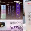 Giấy vệ sinh Nhật Bản 1 triệu đồng chỉ mua được 3 cuộn, muốn dùng phải đặt mua trước