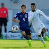 'Những ngôi sao Vàng' đã xác định được đối thủ của mình tại tứ kết Asian Cup 2019 chính là tuyển Nhật Bản – đội đã đánh bại Ả rập Xê út rất thuyết phục trong tối 21/1.