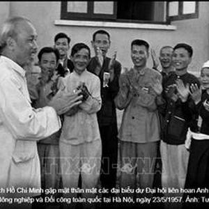Thi đua ái quốc theo tư tưởng của Chủ tịch Hồ Chí Minh