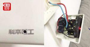 'Tá hỏa' khi phát hiện thấy camera quay lén gắn trong ổ cắm điện