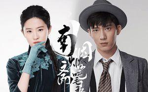 Lưu Diệc Phi ấn tượng trong trailer mới của 'Nam yên trai bút lục' cùng với Tỉnh Bách Nhiên
