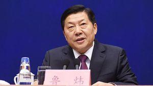 Phó Ban Tuyên truyền trung ương Trung Quốc hầu tòa