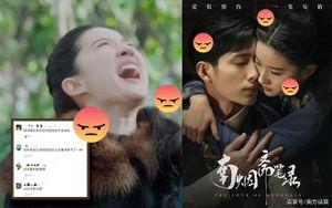 Khán giả Trung Quốc chỉ trích diễn xuất của Lưu Diệc Phi trong trailer 'Nam yên trai bút lục': 'Đơ từ điện ảnh đến truyền hình'