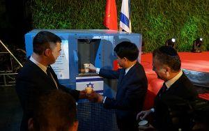 Trải nghiệm công nghệ nước và nông nghiệp Israel tại Hà Nội
