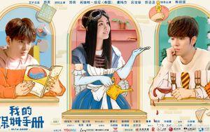 Điểm Douban 'Sổ tay bảo mẫu của tôi': Đề tài mới lạ, phá cách, đạt 250 triệu view chỉ trong 1 giờ
