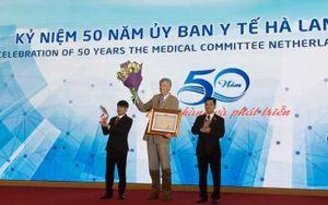 Kỷ niệm 50 năm thành lập Ủy ban Y tế Hà Lan - Việt Nam