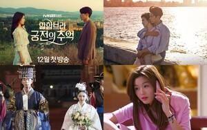 Bỏ phiếu trên báo Hàn (16/11): Phim của Song Hye Kyo - Park Bo Gum dẫn trước Park Shin Hye - Hyun Bin