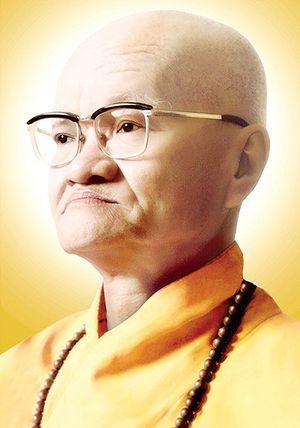 Trưởng lão Hòa thượng THÍCH HIỂN PHÁP, Nhân sĩ đã từ trần