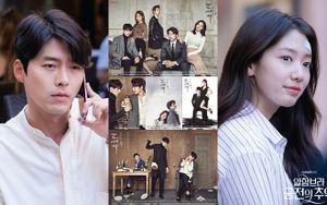 Bị cho là đạo cảnh nổi tiếng của 'Goblin', khán giả Hàn nói phim Hyun Bin - Park Shin Hye sẽ thất bại