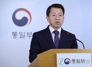 Hai miền Triều Tiên xúc tiến hoạt động khảo sát tuyến đường sắt chung