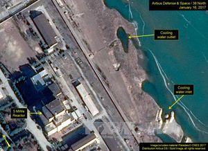 Nhà lãnh đạo Triều Tiên đồng ý cho phép thanh sát cơ sở hạt nhân Yongbyon