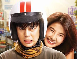 Cặp sao trẻ showbiz Thái - mỹ nam gia thế khủng và hot girl nổi tiếng