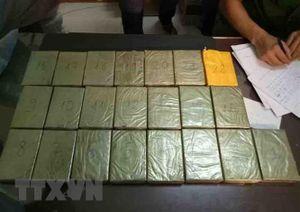 Tuyên án tử hình 4 đối tượng trong vụ mua bán 40 bánh heroine
