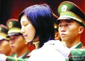 Bị người yêu đẩy vào bước đường cùng, nữ tử tù si tình chấp nhận chết thay