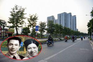 Hà Nội chính thức có phố mang tên nhà tư sản hiến 5.000 lượng vàng cho Nhà nước Trịnh Văn Bô