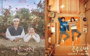 Nam Ji Hyun và D.O. tái hợp với Kim Jae Young qua vai diễn khách mời trong 'Dear My Room'