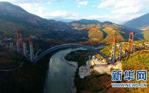 Cầu vòm đường sắt nhịp dài nhất thế giới của Trung Quốc hợp long