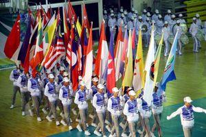 Bế mạc 19th ASEAN University Games: Củng cố hơn nữa tình đoàn kết, hữu nghị giữa SV các nước