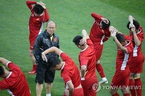 Báo Hàn: Tuyển Việt Nam đấu Iraq quyết định vé vòng 16 Asian Cup