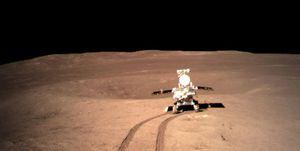 Hình ảnh mới nhất về sứ mệnh khám phá vùng tối Mặt Trăng của Trung Quốc