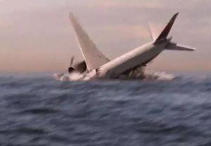 Ngư dân Indonesia nhìn thấy máy bay MH370 rơi như 'diều đứt dây'